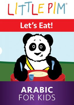 Little Pim: Let's Eat! - Arabic for Kids